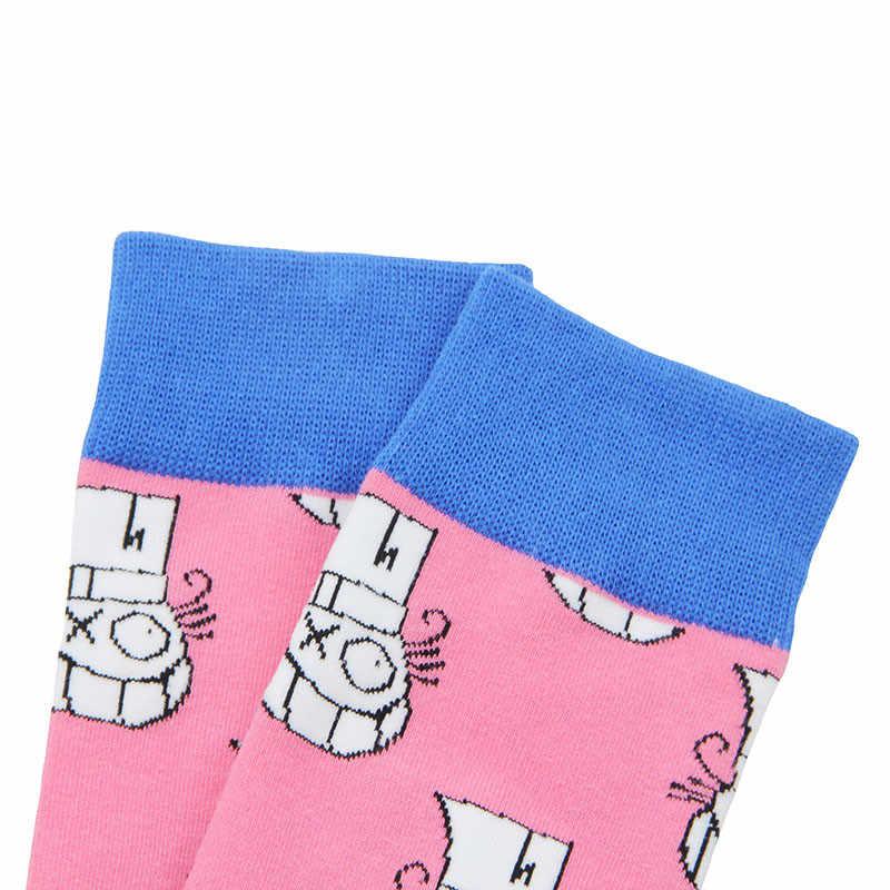 MYORED 5 пар/лот мужские носки из чесаного хлопка, новинка, забавные носки для мужчин и женщин, повседневные деловые платья, свадебный подарок