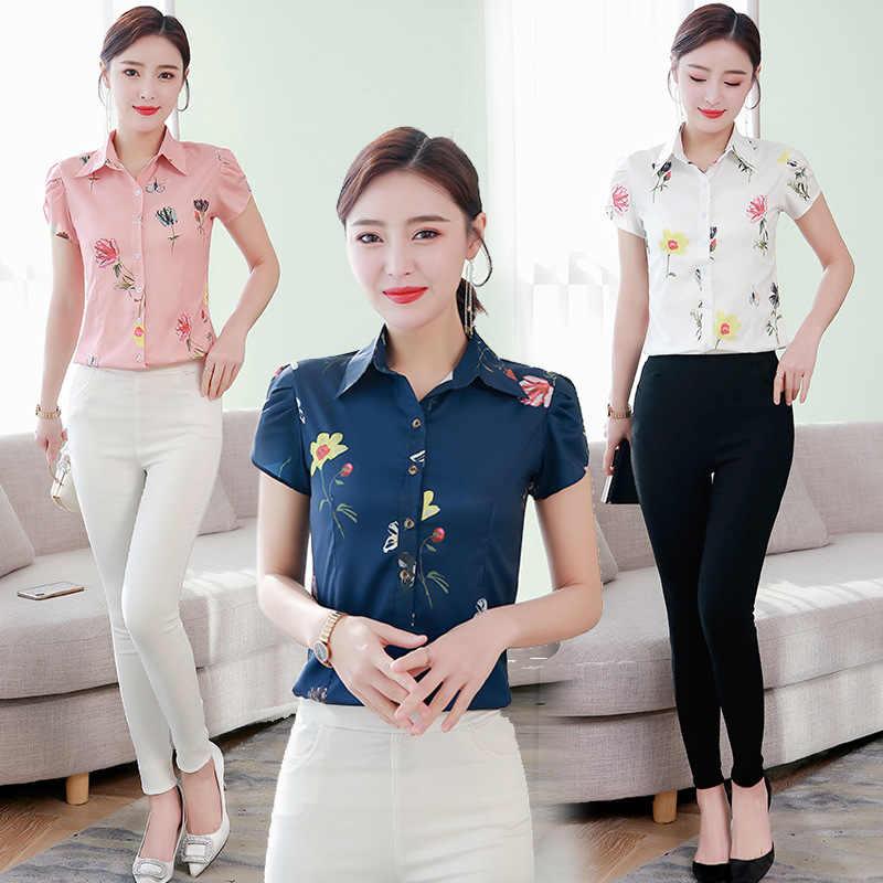 韓国のファッションシフォン女性ブラウスプリントターンダウン襟ピンク女性シャツプラスサイズ XXXL/5XL Blusas Femininas エレガンテ