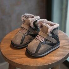 1589ae21 Los niños de cuero genuino botas de invierno botas Size21-30 bebé niño niños  Vintage peluche botas de nieve de alta calidad niño.