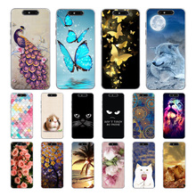 For ZTE Blade V8 5.2 Case Cover, Soft Silicone Back Cover V 8 Phone