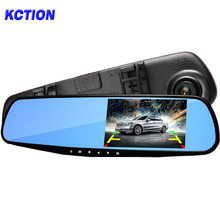 Kction Car DVR Camera in Video Registrars for Cars Full HD Rearview Mirror G-Sensor Vehicle Recorder