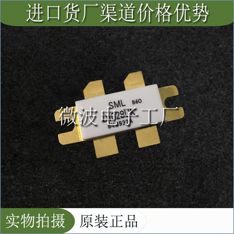 D1028UK SMD RF tube High Frequency tube Power amplification module in Main Processors from Consumer Electronics