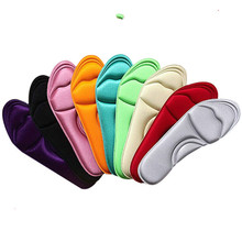 2017 Soft Comfortable Massage Shoe Pad 4d Memory Cotton Absorption Sweat Thick Shock Absorbing Large Code Shoe Insole