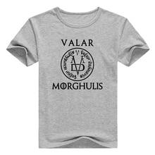 Game Of Thrones Valar Morghulis T-shirts