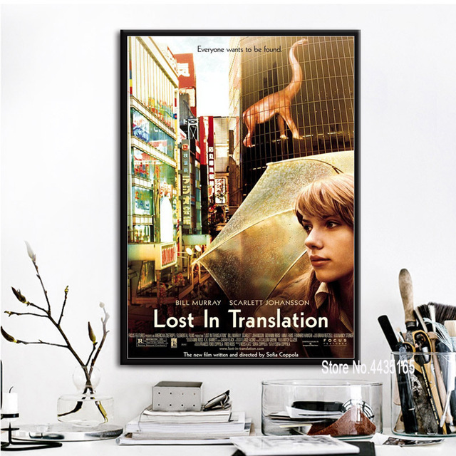 No Frame Lost in Translation Movie Poster Canvas Painting Wall Art Poster Home Decor
