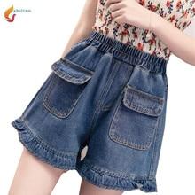 Джинсы большого размера, шорты женские, весна-лето, эластичные, с высокой талией, повседневные джинсовые шорты, гофрированные широкие шорты G640
