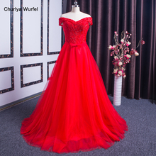 Churlya Wurfel xl9542 ready to red prom dress dress for