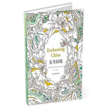 96 páginas encantador China libros para colorear para adultos niños ...