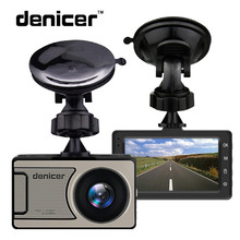 Denicer D710 автомобиля Регистраторы Камера Новатэк 96655 видео регистратор автомобиля 170 градусов Широкий формат камкордер автомобиля ночного видения видеорегистратор