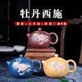 Xi керамика чайник сырой руды фиолетовые чернила для импринтинга уплотнений секция  глина Azure Mud Hao год руководство известный чайник оптом