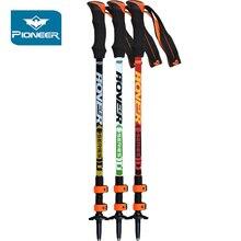 2pcs/lot Pioneer Ultralight Adjustable Camping Hiking Walking Trekking Sticks Alpenstock Carbon Fiber Climbing Poles