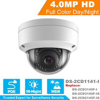 Hikvision CCTV Camera DS 2CD1141 I 4MP CMOS Night Version Dome IP Camera Replace DS 2CD2145F