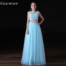 CEEWHY Cap Sleeve Two Piece Evening Dresses Prom Dresses