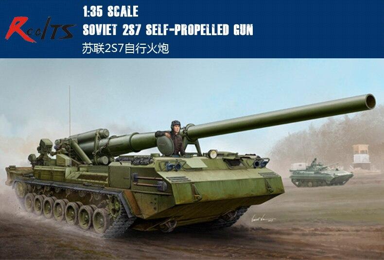 RealTS Trumpeter 1 35 05593 Soviet 2S7 Self Propelled Gun