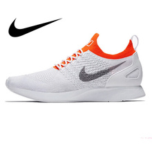 sports shoes 4a703 f9028 Original authentic NIKE men s running in Pakistan