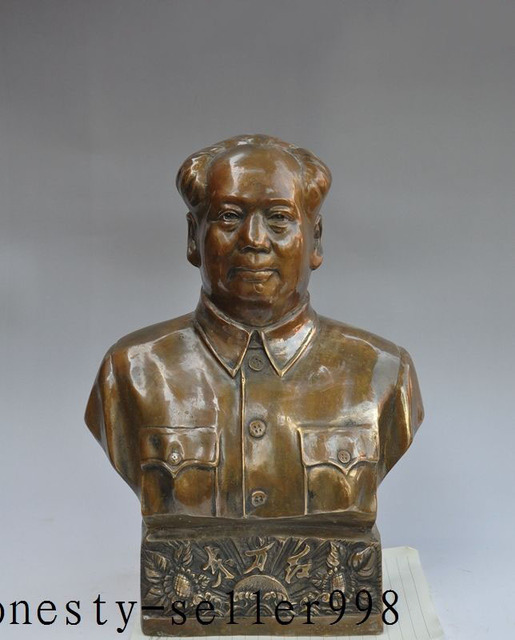 "Christmas 15""Old China Bronze Strategist Great Leader Mao ZeDong Chairman Head Bust Statue Halloween"