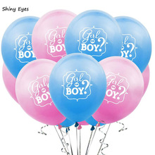 Shiny Eyes 10pcs 12inch Girl or Boy Gender Reveal Pink Blue Baby Shower Latex Balloon Party Decoration