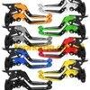 For Triumph BONNEVILLE SE T100 Black 2006 2015 Foldable Extendable Brake Clutch Levers CNC 8 Color