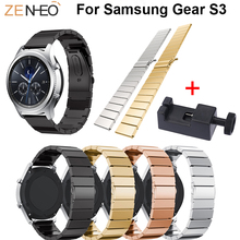 Stainless Steel bracelet Band for Samsung Gear S3 Classic/Frontier Watchband For Galaxy 46mm Watch Strap Metal Wristband