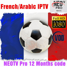 Neotv pro IPTV Subscription arabic europe french belguim IPTV stream live tv code iptv 1800 channels and 2000 films(China)