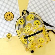 Новое лето 2017 г. милые женщины emoji прозрачный рюкзак HARAJUKU желе сумка Школьный рюкзак для девочек водонепроницаемый рюкзак