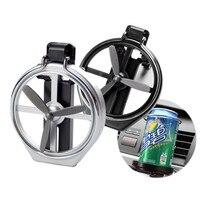 자동차 공기 출구 음료 홀더 자동차 케이스 물 컵 홀더 작은 팬 자동 범용 인테리어 액세서리와 자동차 음료 홀더|음료수 홀더|   -