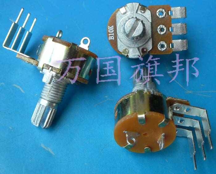 Free Delivery. 148 With Adjustable Humidifier Potentiometer Switch B10K 5 Feet Bent Feet Short Shank