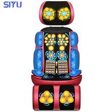 SY Электрический массажер для спины Вибрационный шейный массажер многофункциональная подушка для шеи домашний массаж всего тела