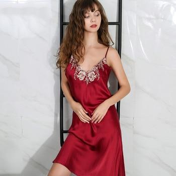 CEARPION Sexy Backless Women V-neck Nightie Burgundy Lace Spaghetti Strap Nightdress Casual Silk Suspender Skirt Sleepwear