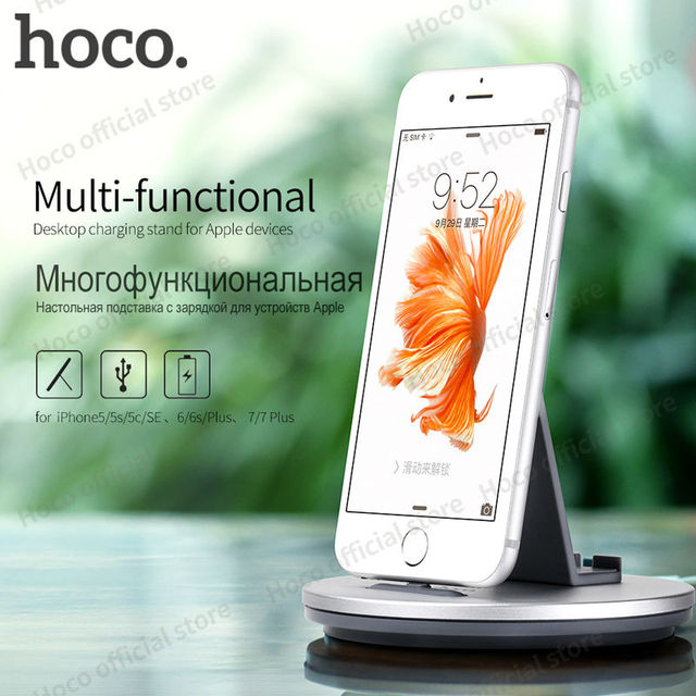 HOCO CW1 Simple fashion Mobile charging holder desktop stand charger data transfer for Apple iPhone for lightning golden silver