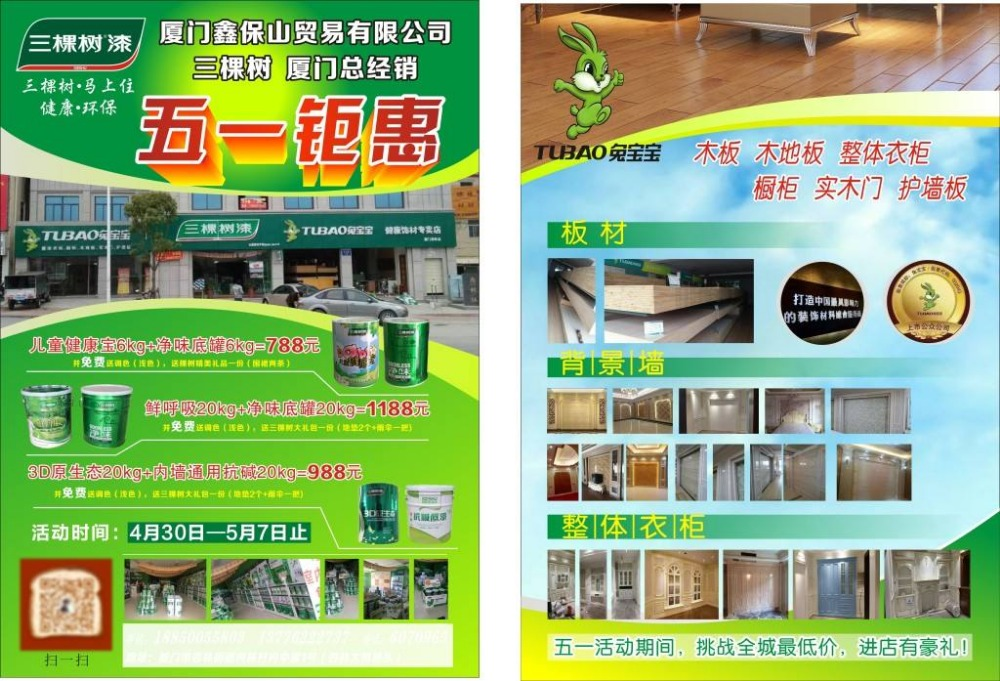 (1500pcs/lot) 250g artpaper both side printing A4 paper flyers