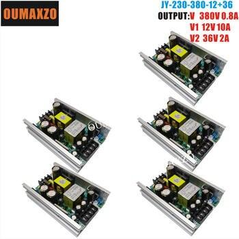 Lote de 5 unidades, 5R 7R, balastro de luz móvil, fuente de alimentación para 5R R5 MSD, lámpara de escenario de platino, DC380V DC12V DC24V 200W 5R/230W, potencia 7R