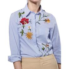 Spring Autumn Shirt Women Blouse 2017 Office Blouses Fashion Striped Floral Embroidery Turn Down Collar Button Open Cuffs Blusa