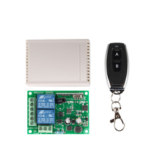 433 Mhz Universal Wireless Remote Control Switch AC 85V ~ 250V 110V 220V 2CH Relay Receiver Module and RF 433Mhz Remote Controls