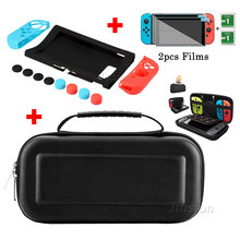For Nintend Switch EVA Hard Shell Bag with Silicone Case Set Tempered Glass Screen Films for NS Console Controllers Accessories