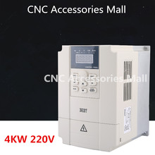 4kw 220V BEST Frequency Inverter VFD Variable Frequency Drive for spindle motor 220v 0 75kw pwm control variable frequency drive vfd 3ph input 3ph frequency drive inverter