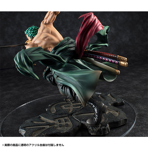 Anime One Piece 18cm Roronoa Zoro SA-MAXIMUM Ver. Action Figure Collection Model Toys