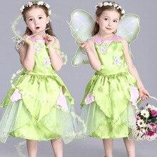 2018 새로운 tinkerbell 공주 우드랜드 요정 드레스 코스프레 의상 소녀 3 10y 어린이를위한 녹색 요정 드레스 (날개없이)