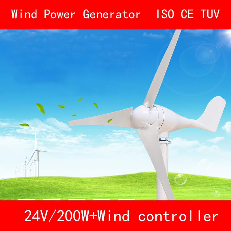 3 blades DC24V 200W aluminum alloy+Nylon wind power generator with wind controller for home CE ISO TUV wind Generators3 blades DC24V 200W aluminum alloy+Nylon wind power generator with wind controller for home CE ISO TUV wind Generators