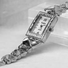 Женские часы браслет с прямоугольным белым циферблатом