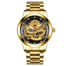лучшая цена Luxury Business Man Watch Steel Waterproof Quartz Wrist Watch Male Clock Fashion Embossed Gold Diamond Ruby Dragon Face Watches