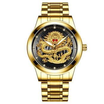 Luxury Business Man Watch Steel Waterproof Quartz Wrist Watch Male Clock Fashion Embossed Gold Diamond Ruby Dragon Face Watches фото