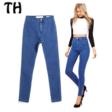 2016 Slim Fit Stretch Bleach Skinny Jeans Women Pantalon Mujer Casual Denim Pants High Waist Jeans Taille Haute Femme #160234