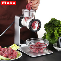 christmas Non electric meat grinder hand operated household small shredded meat jewelry sausage machine kitchen tools new model
