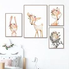 Подарок для маленькой девочки, украшение для детской комнаты, деревянные животные, плакаты, печать акварельных цветов, животные, Картина на холсте, настенные картины