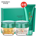 MENGXILAN 24k Face Cream Face Cleanser Ageless Skin Care Moisturizing Whitening Lift Firming Acne Treatment Remove Blackhead 3pc
