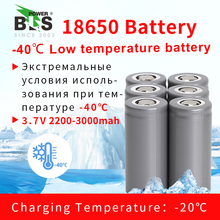 Low temperature battery 3000mAh 18650 3.7V -40 Temperature Resistant High Performance Rechargeable 3.6V Li-ion Battery