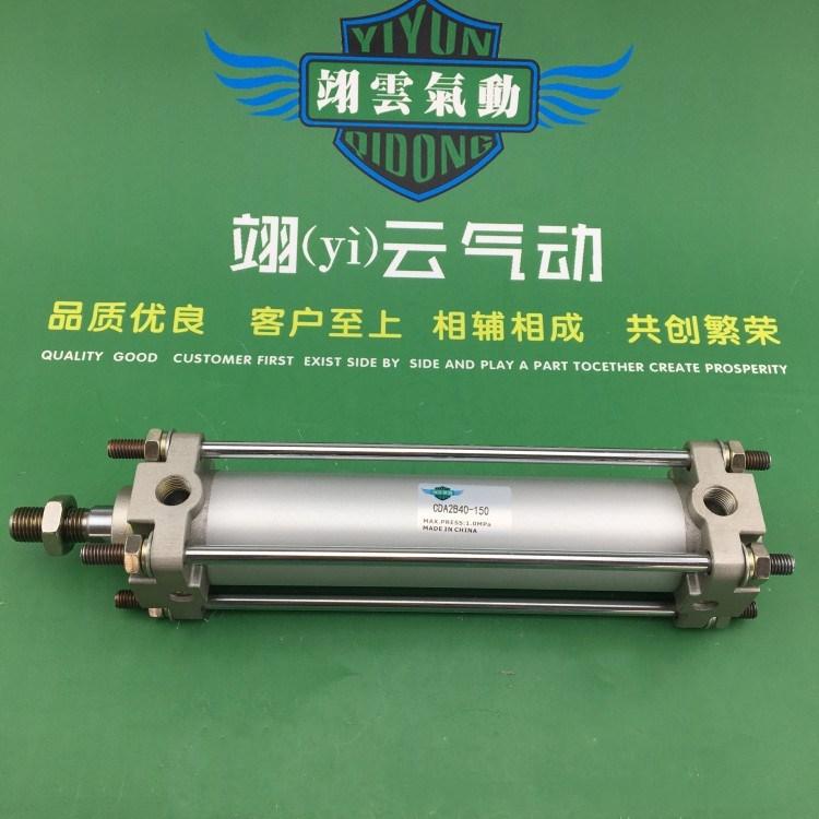 CDA2B40-350Z SMC Standard cylinder air cylinder pneumatic component air tools CDA2B series mdbg40 150 smc air cylinder pneumatic component air tools mdb series
