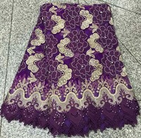 High Quality 2018 Nigerian Lace Fabrics Tulle stones African Lace Fabric Guipure Embroidered French Lace purple