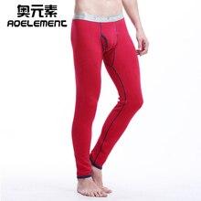 Men's warm Autumn pants single thickening and wool pants Pants trousers winter pants Leggings long john men thermal mens bottoms